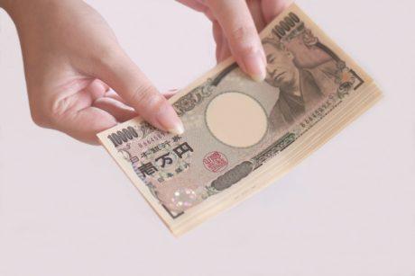 シェイプス(Shapes)の返金保証制度