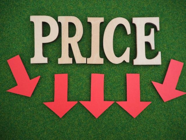 モニター価格